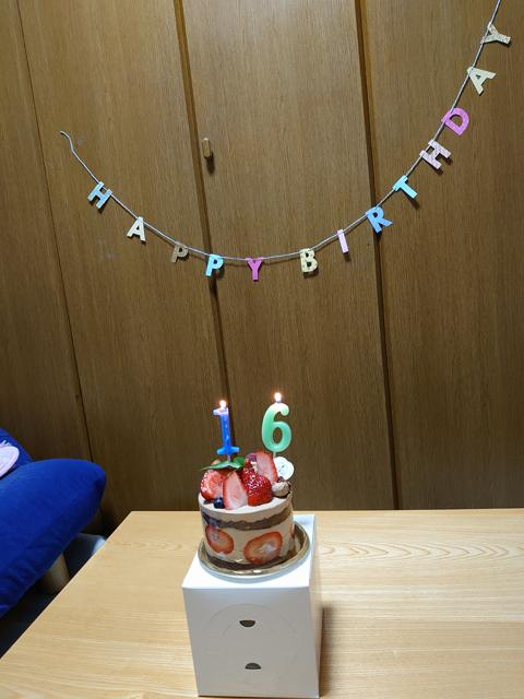 Happy BD miumiu2019-3.jpg